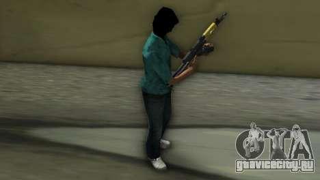 Yugo M92 для GTA Vice City второй скриншот