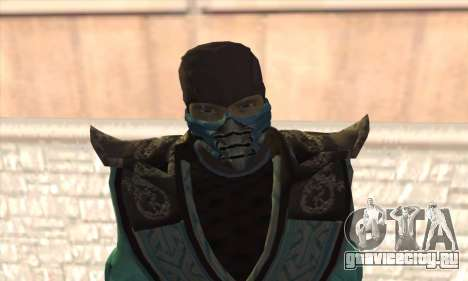 Sub Zero для GTA San Andreas третий скриншот