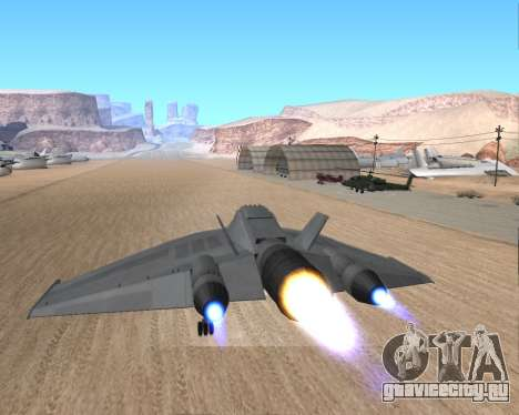 StarGate F-302 для GTA San Andreas вид сбоку