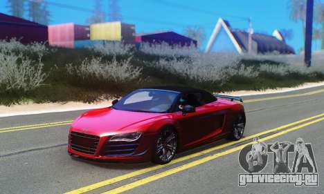 ENBSeries By AVATAR v3 для GTA San Andreas восьмой скриншот