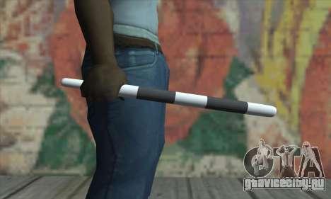 Wand G.I.B.D.D. для GTA San Andreas второй скриншот