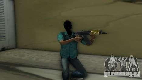 Yugo M92 для GTA Vice City четвёртый скриншот