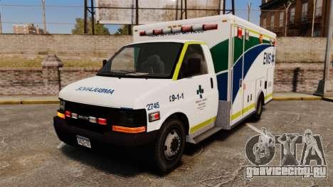 Brute Alberta Health Services Ambulance [ELS] для GTA 4
