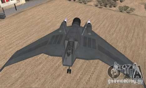 StarGate F-302 для GTA San Andreas