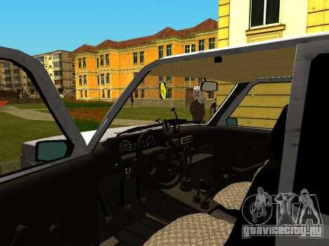 ВАЗ 21214 для GTA San Andreas вид сзади
