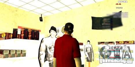 Изменене двух интерьеров для GTA San Andreas четвёртый скриншот