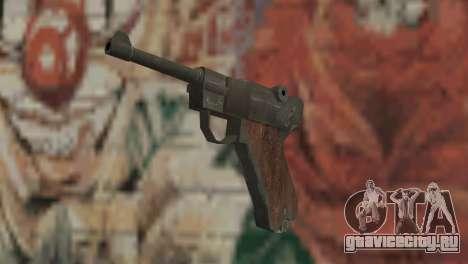 Люгер для GTA San Andreas