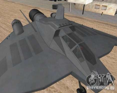 StarGate F-302 для GTA San Andreas вид сзади слева