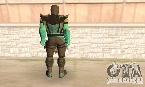Sub Zero для GTA San Andreas второй скриншот