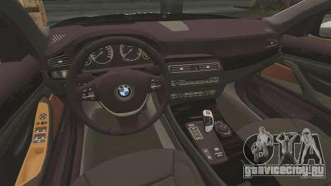 BMW 550d Touring Metropolitan Police [ELS] для GTA 4 вид сбоку