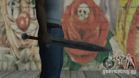 Имперский меч для GTA San Andreas третий скриншот