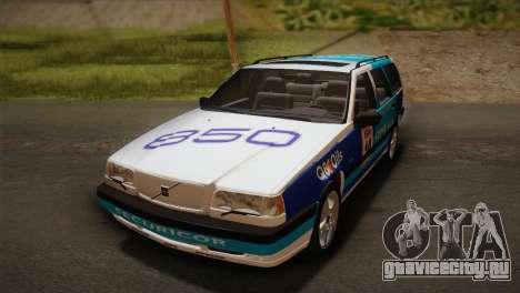 Volvo 850 Estate Turbo 1994 для GTA San Andreas вид сбоку