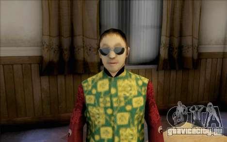 Азиатский парень для GTA San Andreas третий скриншот
