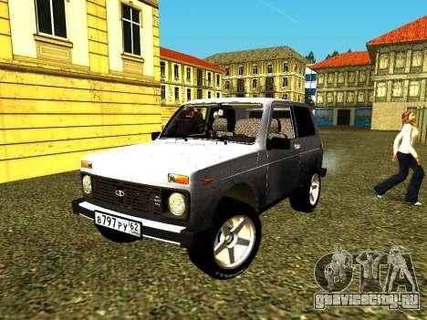 ВАЗ 21214 для GTA San Andreas