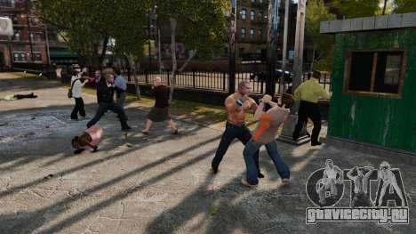 Удаление оружия для GTA 4 второй скриншот