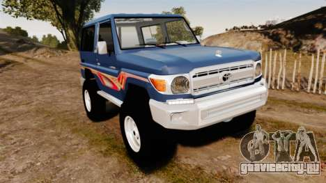 Toyota Land Cruiser 70 2013 для GTA 4