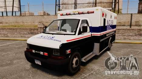 Brute NCIS [ELS] для GTA 4