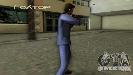 Vz-58 для GTA Vice City пятый скриншот
