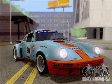 Porsche 911 RSR 3.3 skinpack 2 для GTA San Andreas