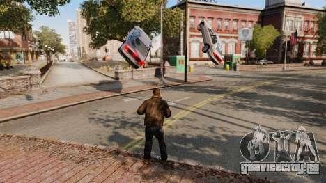 Супер пук для GTA 4
