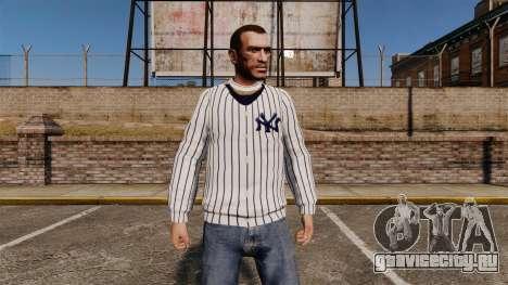 Свитер -Нью-Йорк Янкиз- для GTA 4