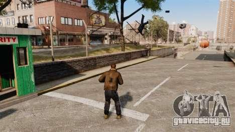Супер пук для GTA 4 второй скриншот