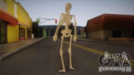 Скелет для GTA San Andreas второй скриншот