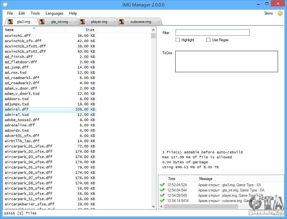 Программа для открытия img файлов скачать