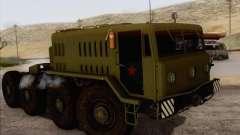 МАЗ 535 Военный
