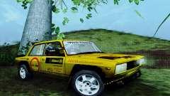 Lada 2105 VFTS для GTA San Andreas
