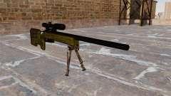 Снайперская винтовка M40A3