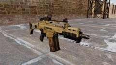 Тактическая штурмовая винтовка HK G36C