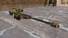 Снайперская винтовка Barrett M82A3