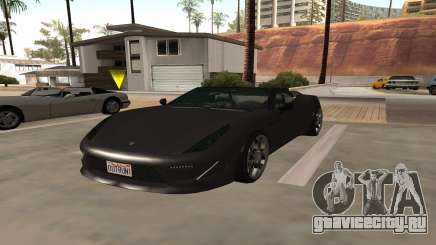 Carbonizzare из GTA 5 для GTA San Andreas