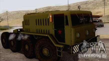 МАЗ 535 Военный для GTA San Andreas