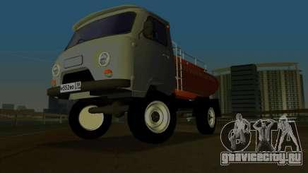 УАЗ 465 Бензовоз для GTA Vice City