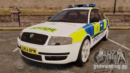 Skoda Superb 2006 Police [ELS] Whelen Edge для GTA 4
