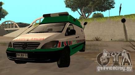 Mercedes-Benz Vito Ambulancia ACHS 2012 для GTA San Andreas