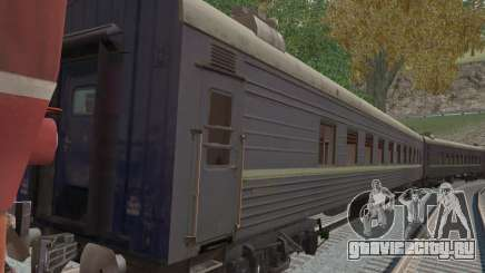 Пассажирский вагон для GTA San Andreas
