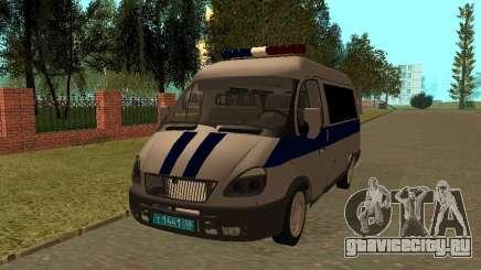 ГАЗ Соболь Полиция для GTA San Andreas