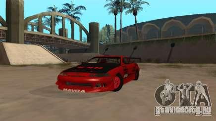 Toyota Soarer купе для GTA San Andreas