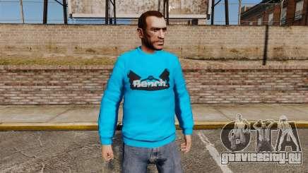 Свитер -Bench- для GTA 4