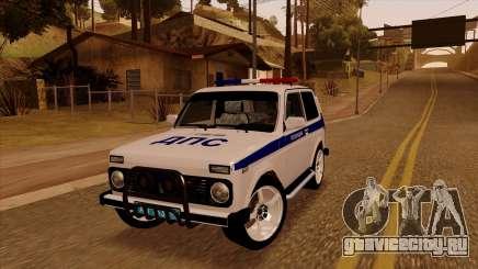 Нива 21213 ДПС для GTA San Andreas