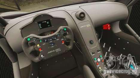 McLaren MP4-12C GT3 Blank для GTA 4 вид сбоку