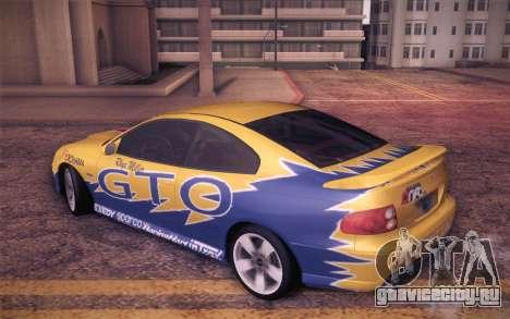 Pontiac GTO 2005 для GTA San Andreas вид снизу