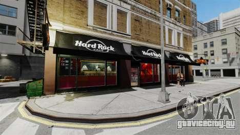 Новое кафе -Hard Rock- для GTA 4