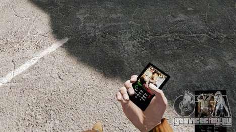 Тема для телефона Chingy для GTA 4
