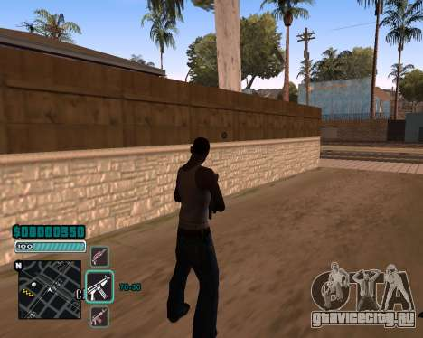 C-HUD v1 для GTA San Andreas второй скриншот