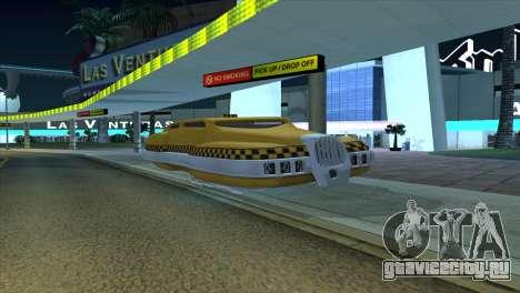 Taxi 5 Element для GTA San Andreas вид слева