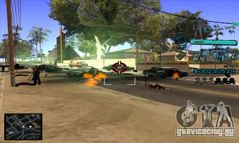 C-HUD Aztecas Gang для GTA San Andreas пятый скриншот